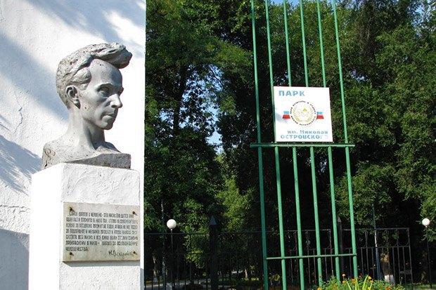 15 вдохновляющих мест  в Ростове-на-Дону. Изображение № 45.