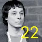 Рейтинг успешных молодых предпринимателей России. Изображение № 9.