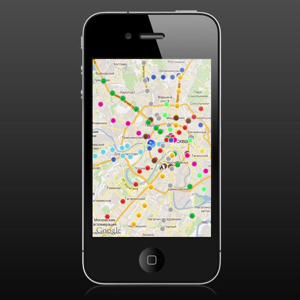 Как на ладони: 14 iPhone-приложений для Москвы. Изображение № 26.