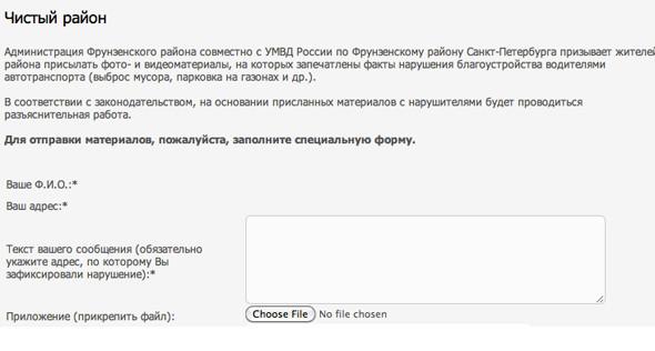 Прямая речь: Глава Фрунзенского района о новом видении городской периферии. Изображение № 34.