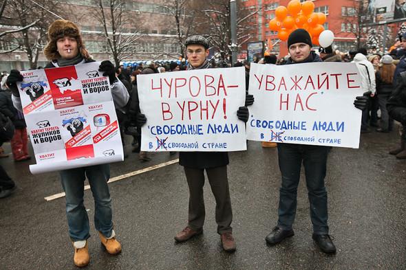 Митинг «За честные выборы» на проспекте Сахарова: Фоторепортаж, пожелания москвичей и соцопрос. Изображение № 16.