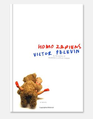 «Улицкая поворачивает всторону Джорджа Мартина»: Иностранцы читают русские романы. Изображение № 10.
