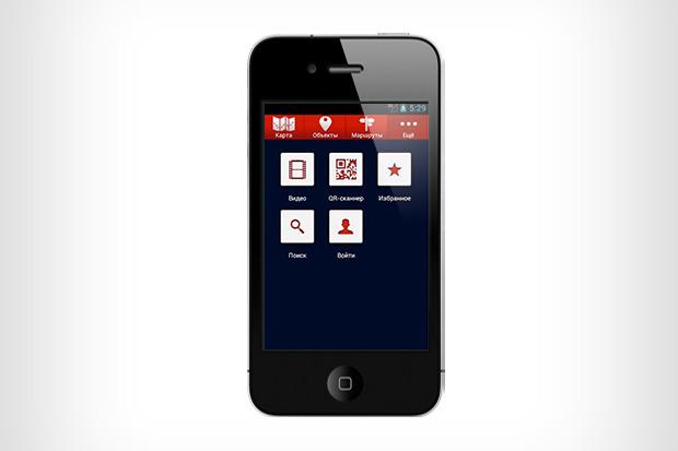 Правительство Москвы выпустило мобильное приложение для туристов. Изображение № 3.