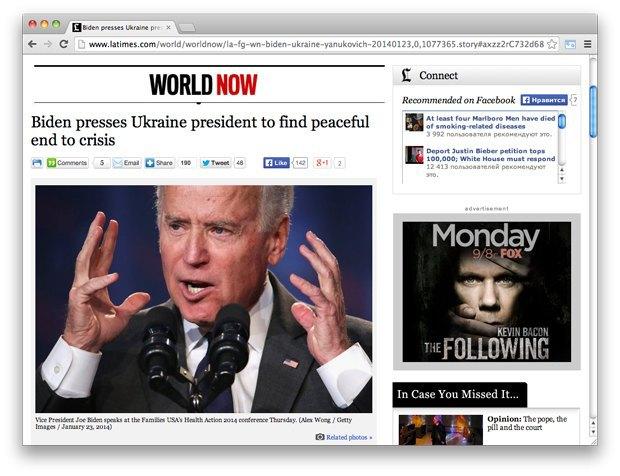 Взгляд со стороны: Западные СМИ — о событиях на Украине. Изображение № 2.