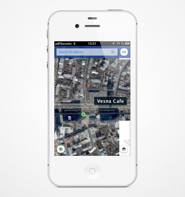 Nokia выпустила приложение с картами для iOS. Изображение № 4.
