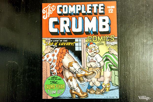 The Complete Crumb — 850 рублей. Изображение № 59.