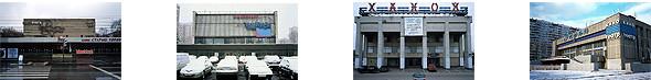 Изображение 2. Пустующие кинотеатры Москвы и Питера.. Изображение № 4.
