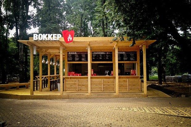Открытия недели: Meatball Company, пекарня Roulette, флагманская «Кофемания», «Воккер» в парках. Изображение № 2.