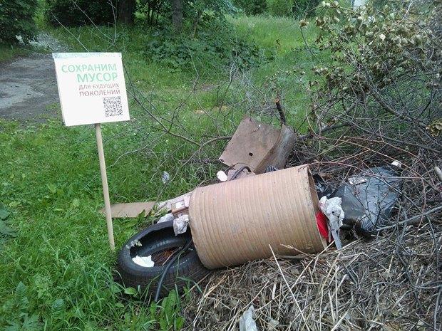 Жители Кировского района устроили «мусорные пикеты». Изображение № 1.