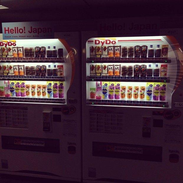 В переходах под площадью Трёх вокзалов появились автоматы сяпонскими напитками. Изображение № 1.