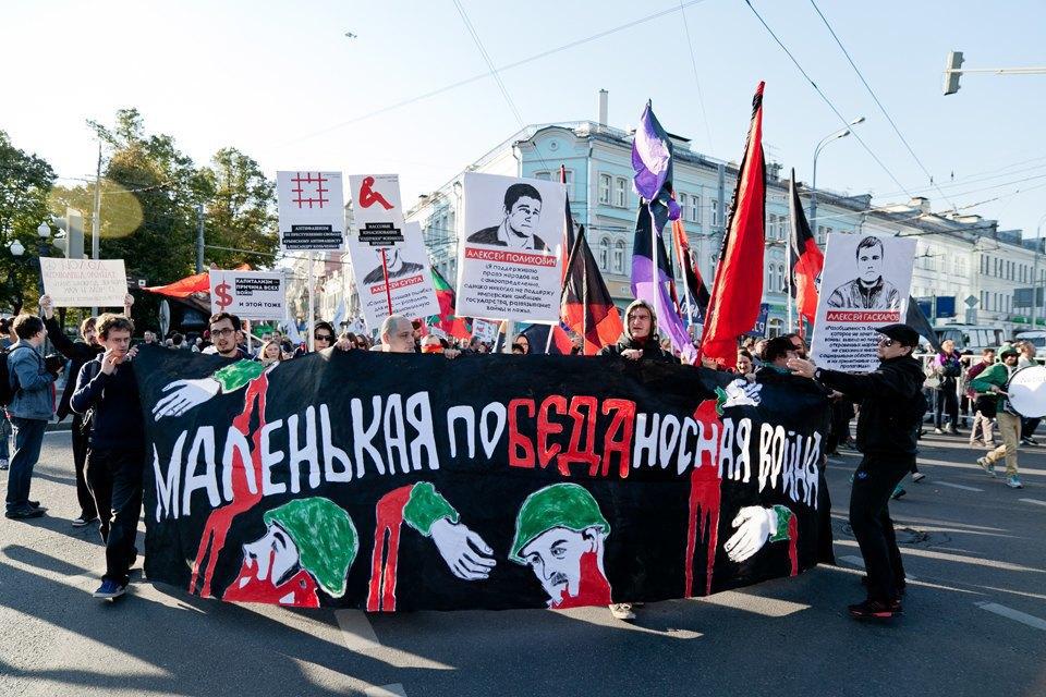 Участники и лозунги «Марша мира». Изображение № 12.