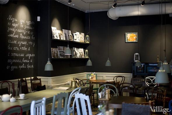 Кафе «Хачапури». Площадь помещения - 176 кв. м. Изображение № 3.