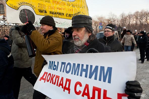 Фоторепортаж: Шествие за честные выборы в Петербурге. Изображение № 33.