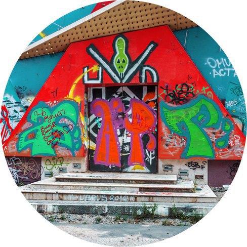 Куратор Анна Нистратова о том, почему все вокруг заговорили об уличном искусстве. Изображение № 5.