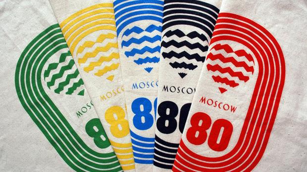 Холщовые сумки Heart of Moscow. Изображение № 7.