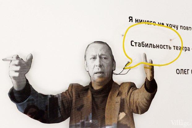 Новое место: «Гоголь-центр». Изображение № 8.