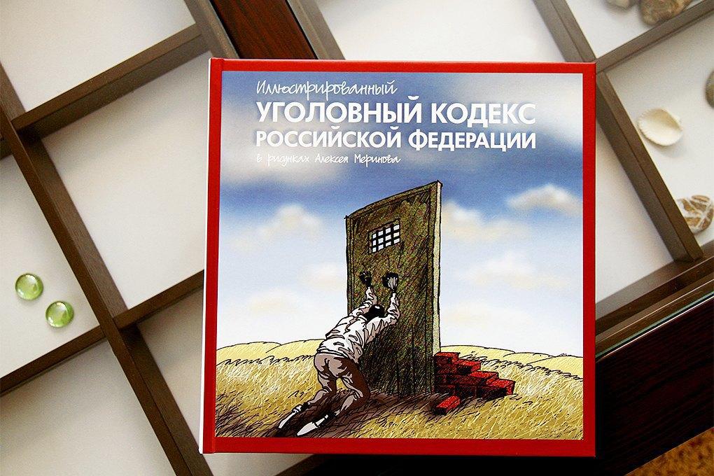 Рабочий стол: Михаил Иванов, «Манн, Иванов иФербер». Изображение № 11.