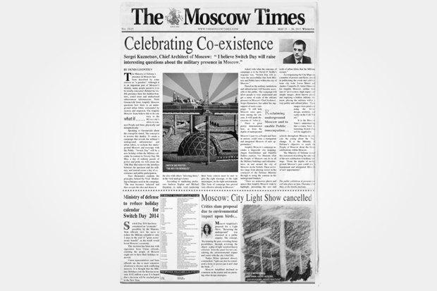 Archiprix: 6 предложений молодых архитекторов по развитию Москвы. Изображение № 3.
