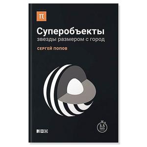Книги и события на ярмарке non/fiction. Изображение № 19.