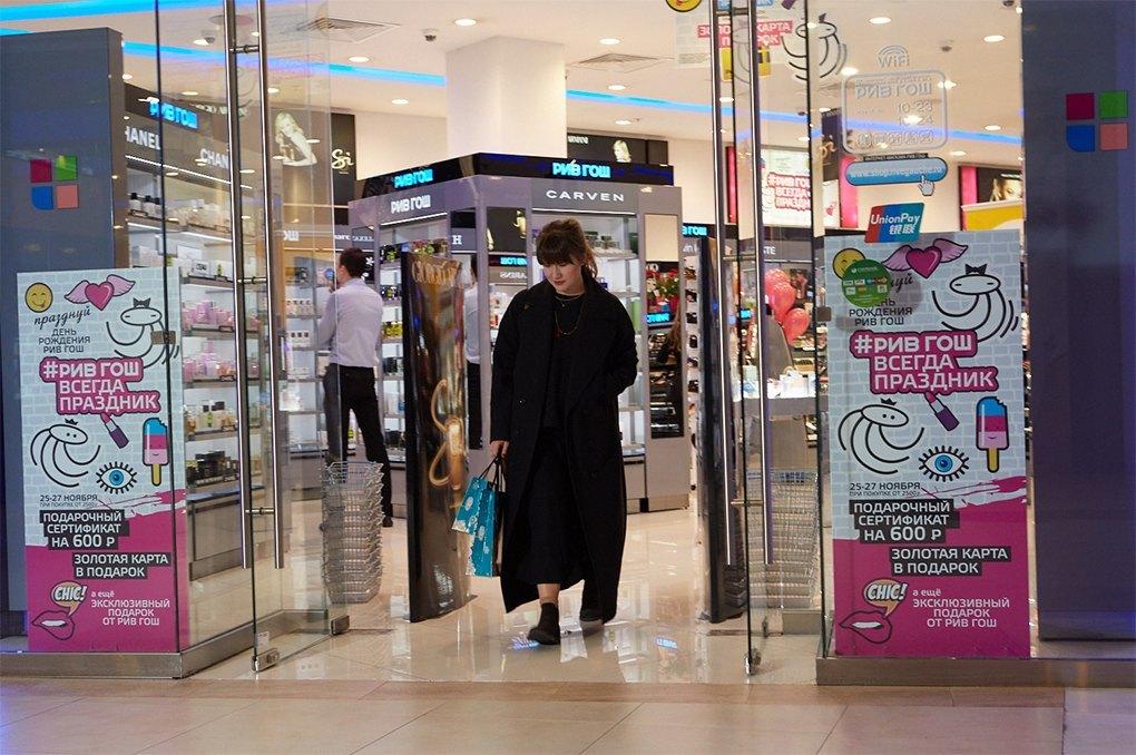 Успеть всё купить: Как не потеряться в торговом центре . Изображение № 40.