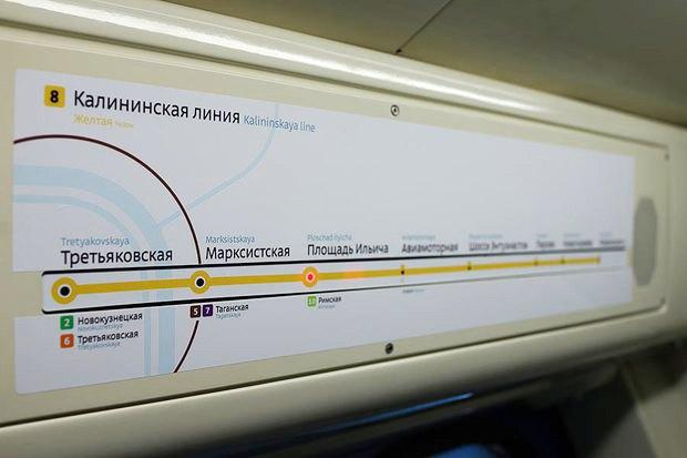 Студия Лебедева показала новые схемы линий метро. Изображение № 1.