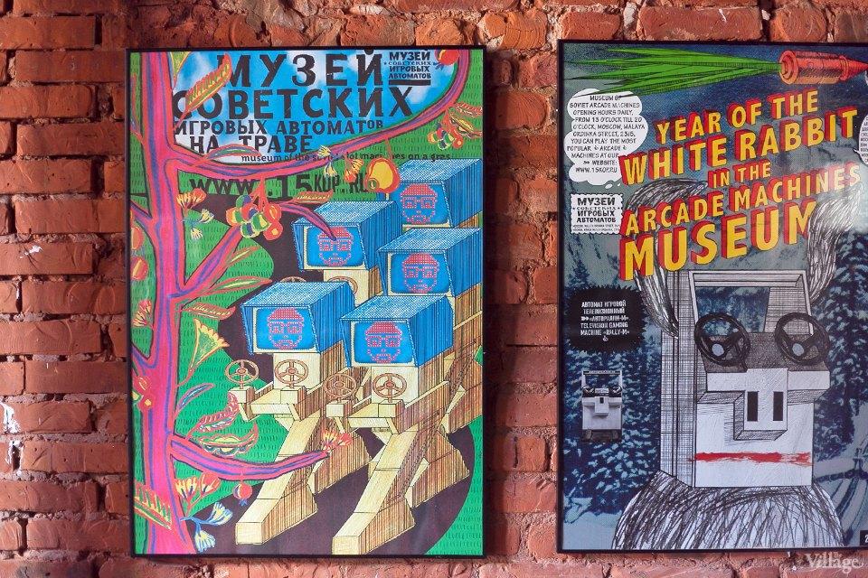 Люди в городе: Первые посетители «Музея советских игровых автоматов». Изображение № 10.