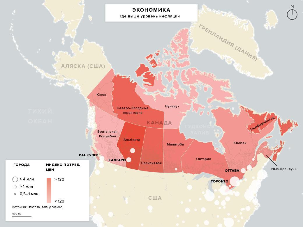 Стоит ли переезжать вКанаду. Изображение № 6.