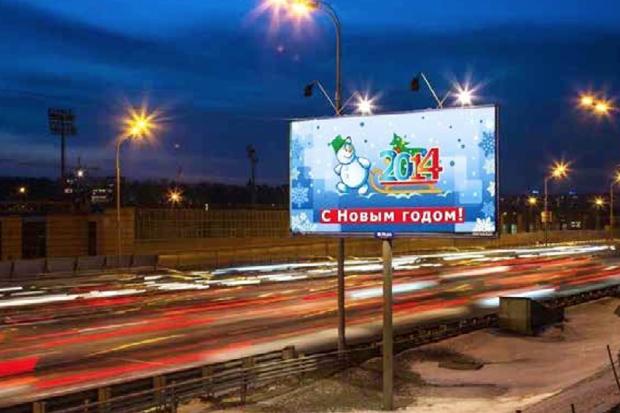 Как украсят Москву кНовомугоду. Изображение № 5.
