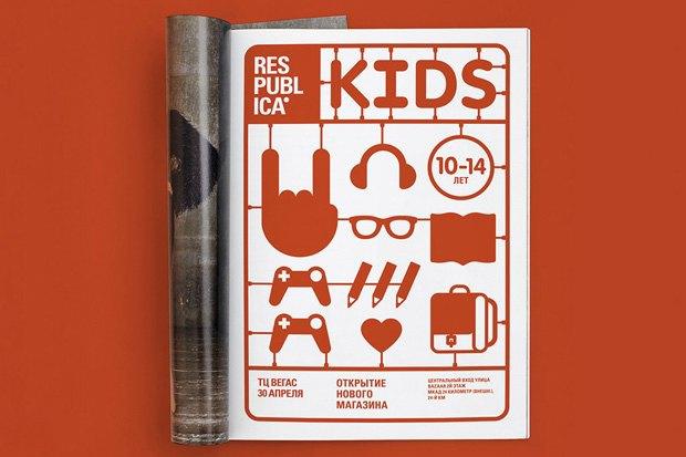 Firma разработали фирменный стиль для магазинов Respublica Kids. Изображение № 5.