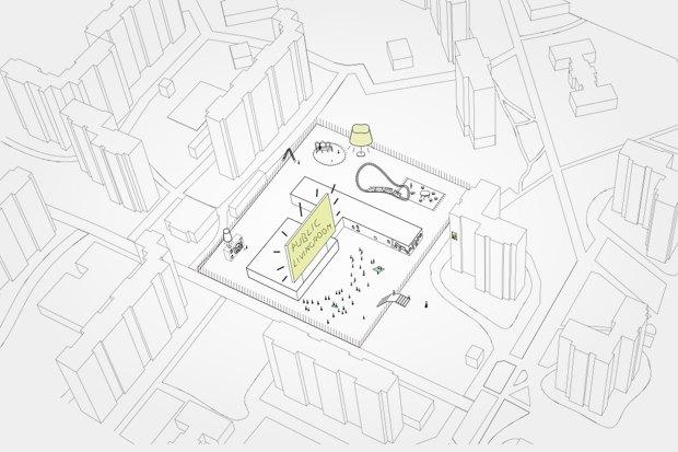 Предложение: открывать школьные площадки на лето для общественного использования. Изображение № 60.