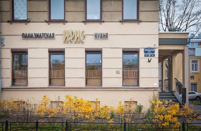 На «Чкаловской» открылся паназиатский ресторан «И рис». Изображение № 1.
