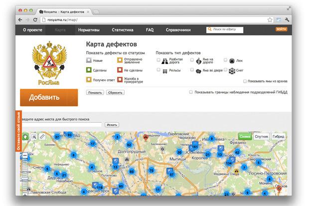 Улучшайзинг: Как гражданские активисты благоустраивают Москву. Изображение № 20.