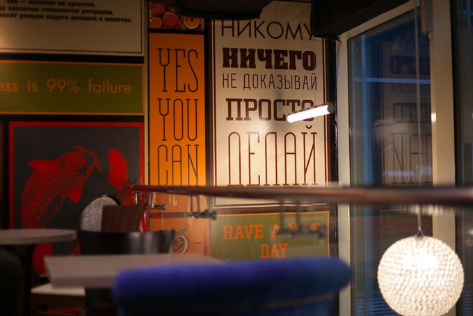 Команда «The Лапша» открыла ресторан здорового питания Hunky Dory. Изображение № 4.