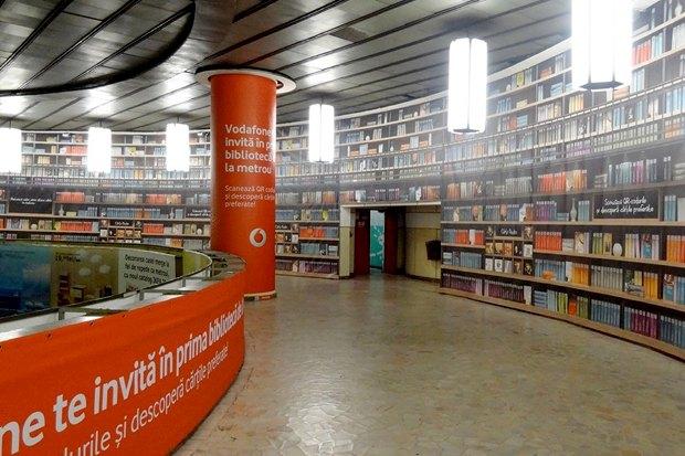 Идеи для города: Электронная библиотека вметро Бухареста. Изображение № 4.