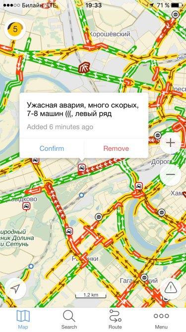 Движение на Кутузовском проспекте блокировано из-за аварии. Изображение № 1.
