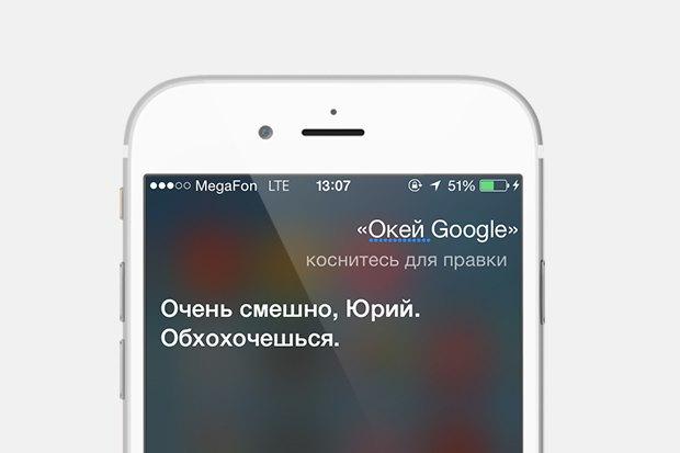 Siri — о маме, боге и депрессии. Изображение № 1.