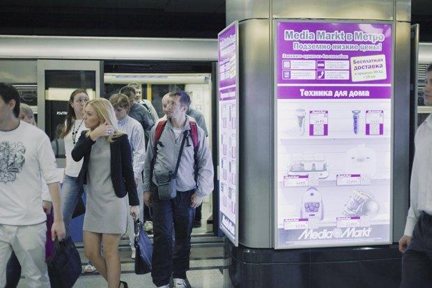 Фото дня: Как выглядит виртуальный супермаркет вметро. Изображение № 2.