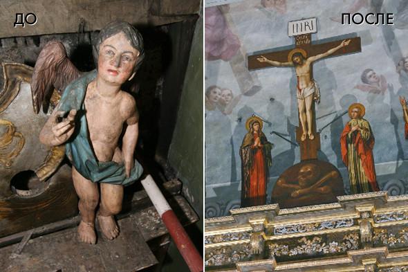 Второе рождение: Пять хорошо отреставрированных объектов наследия. Изображение № 4.