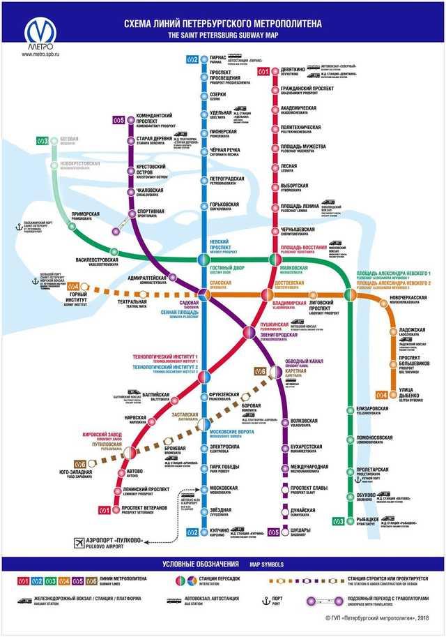 схема метрополитена в москве с новыми станциями