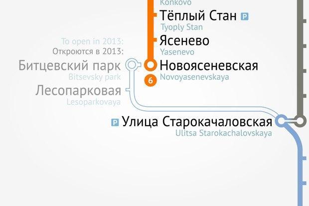 Карты на стол: Голосование за новую схему московского метро. Изображение № 19.