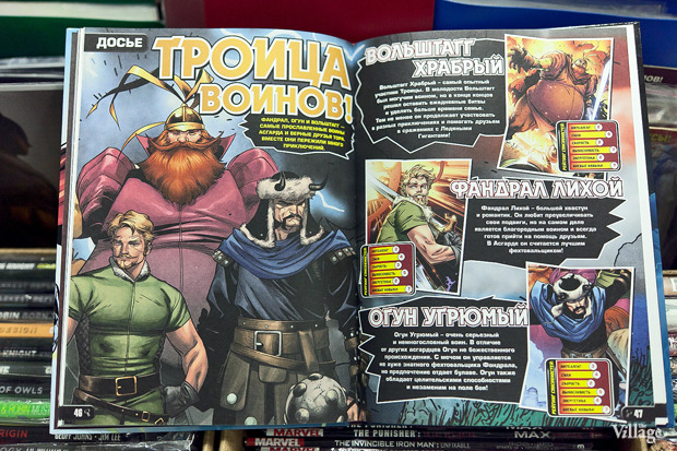 Раскадровка: 6 магазинов илавок с комиксами вПетербурге. Изображение № 27.