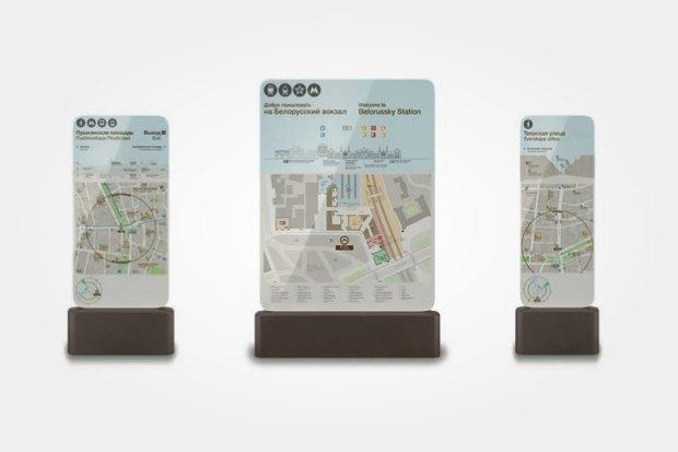 Мэрия представила концепцию городской навигации. Изображение № 4.