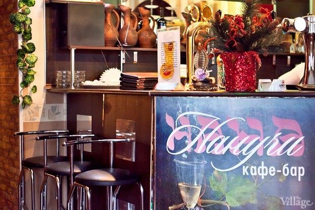 Все свои: Грузинский кафе-бар наКадетской. Изображение № 12.