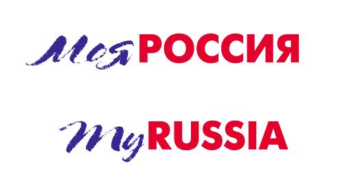В интернете собирают подписи против логотипа России. Изображение № 1.