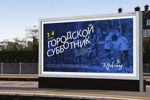 Денис Визгалов отом, почему города— это лучшие бренды. Изображение № 29.