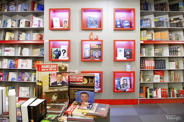 Новое место: Книжный магазин «Москва» на Воздвиженке. Изображение № 14.