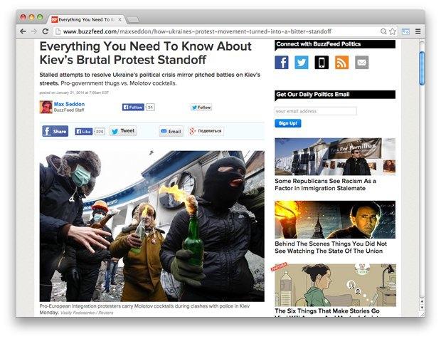 Взгляд со стороны: Западные СМИ — о событиях на Украине. Изображение № 6.