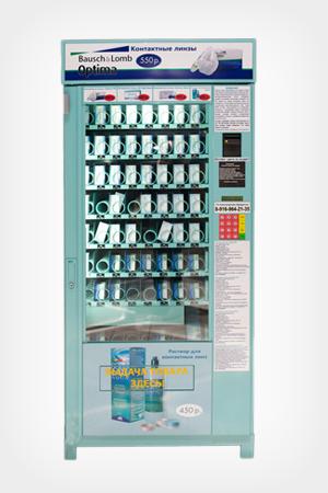 Коробка передач: 10 вендинговых автоматов в Москве, часть 1. Изображение № 2.