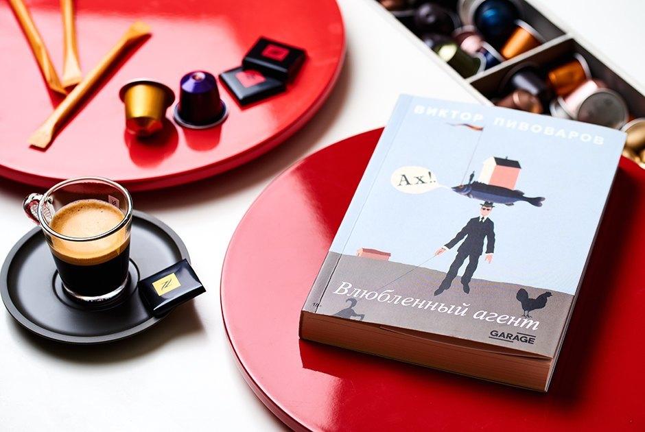 Виктор Пивоваров. Влюбленный агент. М.: Гараж; Artguide Editions, 2016. Изображение № 6.