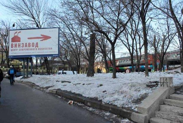 «Винзавод» объявил конкурс на благоустройство сквера. Изображение № 1.